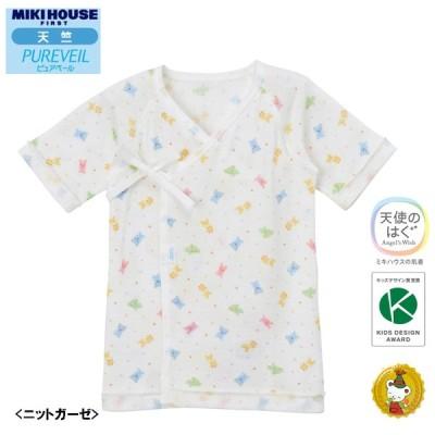 ミキハウス 【mikihouse 】ピュアベール天使のはぐ   どうぶつ柄のニットガーゼ短肌着 ベビー(50cm・60cm)