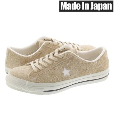 CONVERSE ONE STAR J SUEDE 【日本製】 コンバース ワンスター J スエード BEIGE 35200080