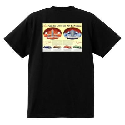 アドバタイジング キャデラックTシャツ 118 黒 1940 オールディーズ ロックンロール 1950's1960's ロカビリー ローライダー