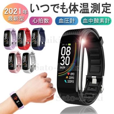 スマートウォッチ 体温 血中酸素 血圧 日本製センサー スマートブレスレット 日本語対応 iPhone Android 歩数計 心拍 防水 睡眠検測 着信通知 2021年最新