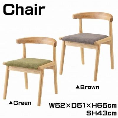 チェア ダイニングチェア 幅52cm 椅子 いす 食卓椅子 チェアー ダイニングチェアー シンプル 北欧 ナチュラル 木製 ファブリック リビング  HOCL-541