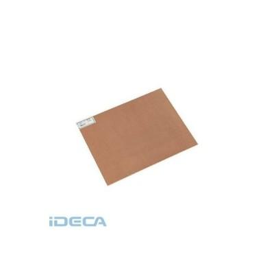 DN22233 銅1.2×300×365mm ポイント10倍