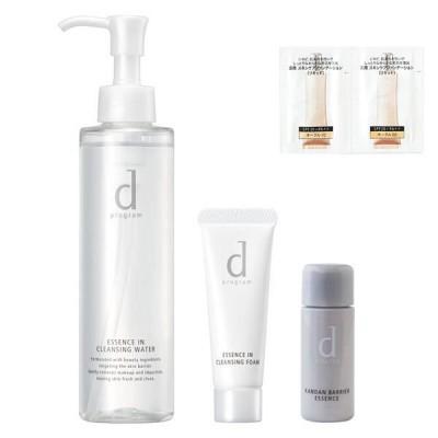 資生堂ロハコ限定 dプログラム 敏感肌 薬用クレンジングウォーター・洗顔料セット 資生堂