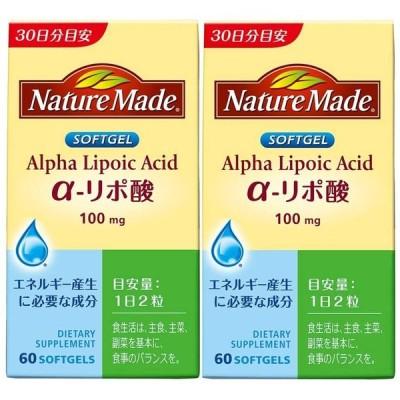 大塚製薬ネイチャーメイド α-リポ酸 60粒(2本セット)