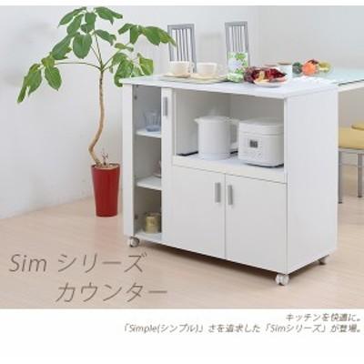 SIMシリーズ カウンター 送料無料