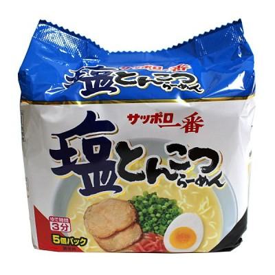 サンヨー サッポロ一番塩とんこつらーめん5食【イージャパンモール】
