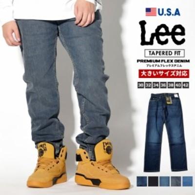 リー Lee ストレッチ ジーンズ デニムパンツ メンズ テーパード USAモデル プレミアムフレックスレギュラーフィットジーンズ