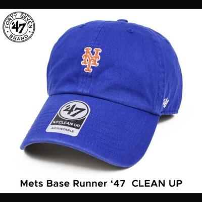 47BRAND フォーティーセブン ブランド METS BASE RUNNER 47 CLEAN UP CAP クリーンナップ キャップ 帽子 ストラップバックキャップ