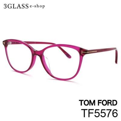 TOM FORD(トム・フォード)tf5576 54mm 1カラー 075(ピンク)メンズ メガネ 眼鏡 サングラス