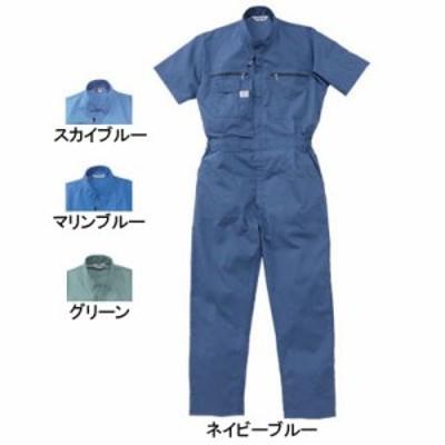 作業服 山田辰AUTO-BI 1-1201 半袖ツヅキ服 S~LL
