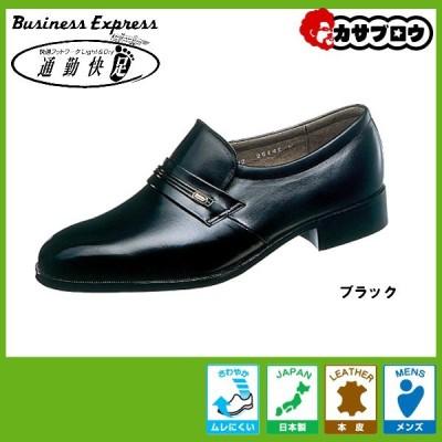 メンズ ビジネスシューズ 紳士靴 通勤快足 TK12-05 アサヒタフソール 踵が減りにくい ローファー スリッポン ビジネス 革靴 通気 日本製 本革 4E 幅広