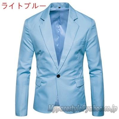 テーラードジャケット メンズ ビジネスジャケット 無地 スーツジャケット カジュアル 春 秋 細身 スリム ブレザー 長袖 綿 コットン 一つボタン