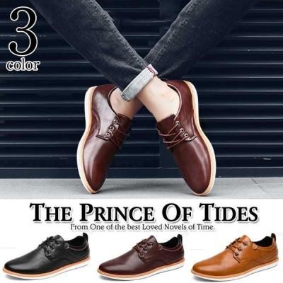 ビジネスシューズマーティンブーツメンズ夏ワークブーツ靴イギリス風シューズ作業靴透気