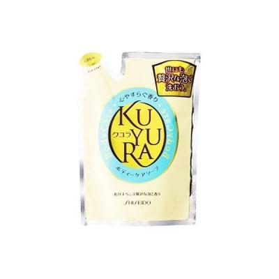 クユラボディーケアソープ心やすらぐ香り詰替【J】