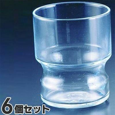 HSスタックタンブラー パブ 9タンブラー 6個組(グラスセット)  CB-02152