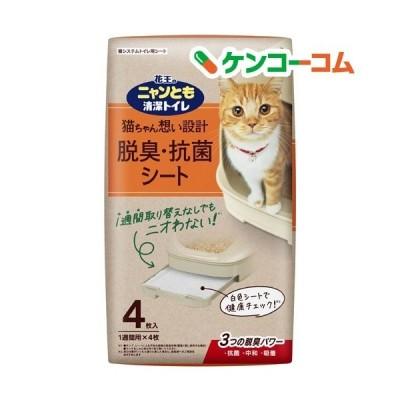 花王 ニャンとも 清潔トイレ脱臭・抗菌シート ( 4枚入 )/ ニャンとも