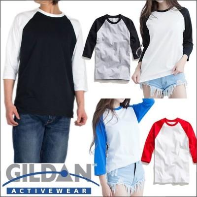7分袖 Tシャツ 長袖Tシャツ メンズ レディース 無地 GILDAN ラグランTシャツ ベースボールtシャツ 七部袖 ロンT  無地 ギルダン Tシャツ 大きいサイズ