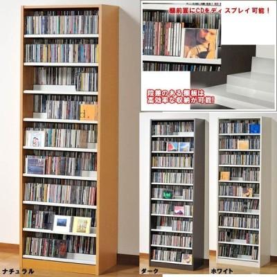 CD DVD奥行2段タンデムストッカー 幅590 TCS590