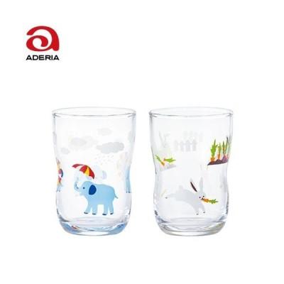 割れにくいグラス アデリア つよいこグラス かくれんぼ M 6078、6087