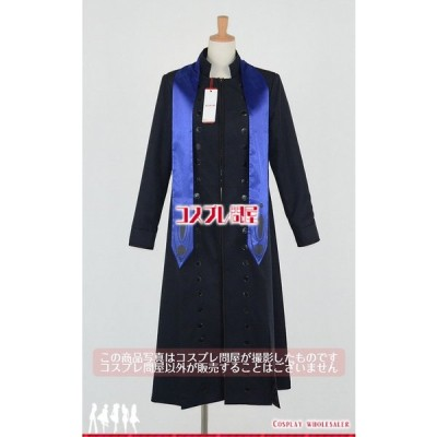 Fate/Grand Order(フェイトグランドオーダー・FGO・Fate go) 言峰綺礼 コスプレ衣装 [3022]