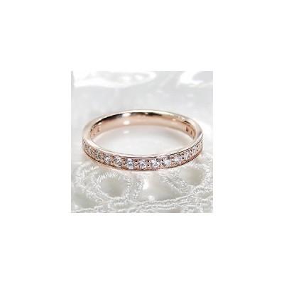 ダイヤモンド エタニティ リング K18 ピンクゴールド 0.5ct ダイヤ 指輪 Hカラー SIクラス  フチあり 18金