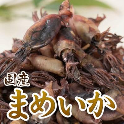 【160g×2パック】無添加珍味日本海産イカの煮干まめいか