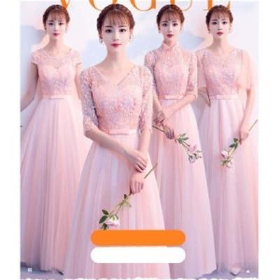 花嫁  4色♪ 冠婚♪プリンセスライン   袖あり ワンピ 服 大きいサイズ 綺麗 可愛い パーティードレス きれいめ 女性 素敵 ブライダル ウ