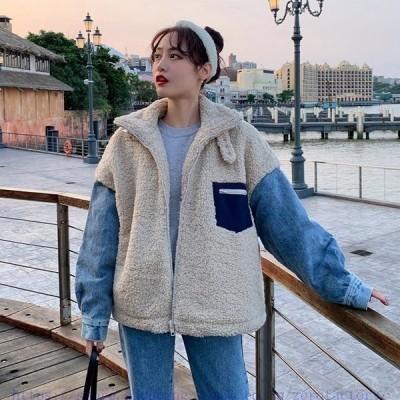 中棉ジャケットレディース秋冬ボアジャケットアウター長袖ゆったりもこもこカジュアルデニムドッキングコート韓国風おしゃれ防風防寒暖かい