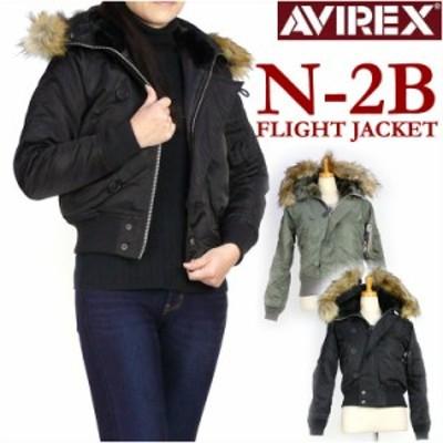 AVIREX アビレックス レディース N-2B ミリタリージャケット フライトジャケット 6252052