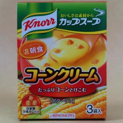 カップスープ コーンクリーム 自家製クルトン入り 3袋入箱