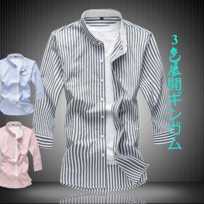 ギンガムシャツ シャツ メンズ ストライプ Tシャツ 七分袖シャツ シンプル カジュアル トップス 大きいサイズ 3色展開 新作 オシャレ