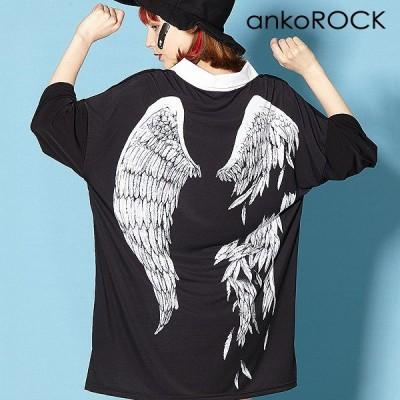 ankoROCK アンコロック ビッグ Tシャツ メンズ カットソー レディース ユニセックス 半袖 ビッグシルエット 襟付き バックプリント 翼