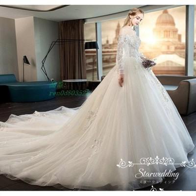 カジュアル 花嫁 ドレス 結婚式 ウェディグドレス 長袖 大きいサイズ トレーン 前撮り プリンセスラインドレス パーティードレス ロングドレス 二次会 挙式
