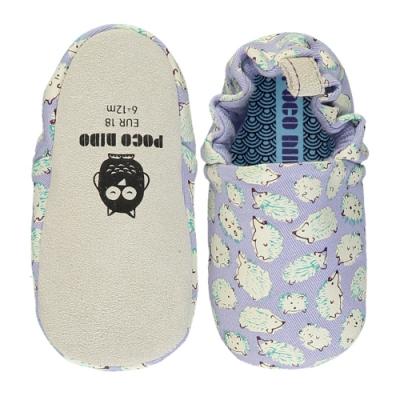 英國 POCONIDO 手工嬰兒鞋 (淡紫小刺蝟)