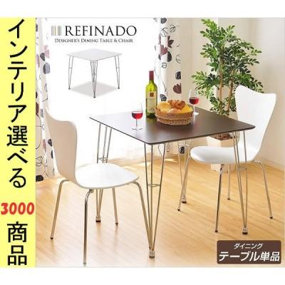ダイニングテーブル 75×75×70cm 四角形 ホワイト・ダークブラウン色 YHSVT75