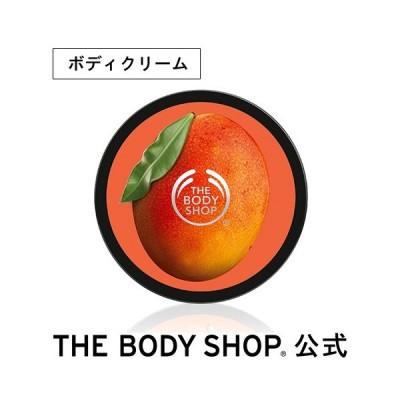 正規品 ボディバター マンゴー 50ml  THE BODY SHOP ザ・ボディショップ
