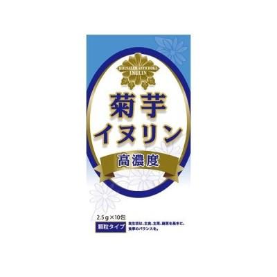 【A】 サンヘルス 菊芋 イヌリン 顆粒タイプ (2.5g×10包)