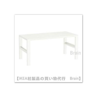 IKEA/イケア PAHL デスク128x58 cm ホワイト/ホワイト