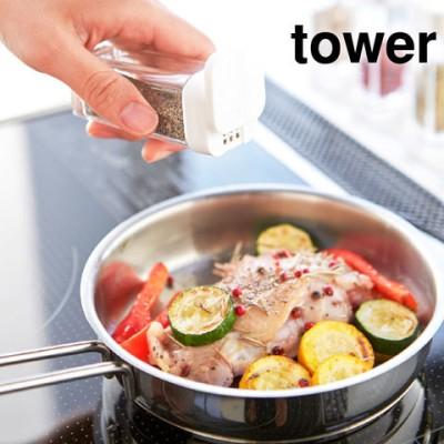 スパイスボトル tower タワー / ホワイト
