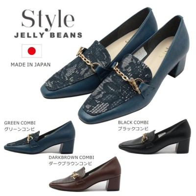 JELLY BEANS ジェリービーンズ スタイル レディース パンプス  カジュアル 2150 日本製