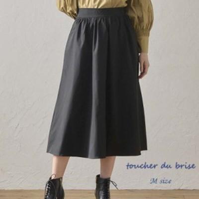 【新作 Mサイズ】ギャザー ロング スカートレディース 【toucher du brise トウシェドブリーズ】 婦人服 ファッション20代 30代 40代 人