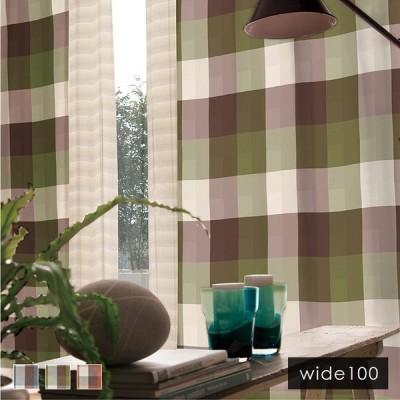 カーテン 幅100サイズ colne(コルネ) カレ ドレープ チェック ウォッシャブル グリーン ブルー オレンジ スミノエ