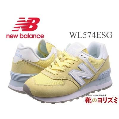 New Balance ニューバランス WL574 ESG  スニーカー レディース YELLOW/BLUE イエロー カジュアルシューズ