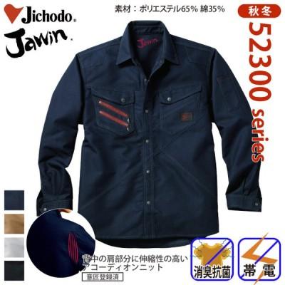 自重堂 [JAWIN] 52304 長袖シャツ