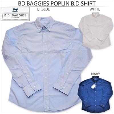 【送料無料】BD BAGGIES[ビーディーバギーズ]POPLIN B.D SHIRT[ポプリン ボタンダウンシャツ]【ZZ】