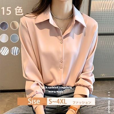 新型のしいファッションの純色のゆったりしたシャツの女性春秋日常出勤はシャツの簡単な縞のシャツの長袖上着を着ます