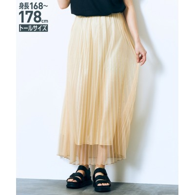 トールサイズ シャイニーシアープリーツマキシスカート 【高身長・長身】ロング丈・マキシ丈スカート, tall size, Skirts