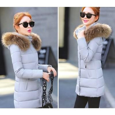 ダウンコート ダウンジャケット 中綿コート 中綿ジャケット アウター 膝上丈 ファーフード付き 取り外し可能 スリム 着痩せ 無地 暖かい 防寒 防風 カジュアル