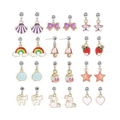 (ピアスが必要)ダイヤモンド 子供 イヤリング おもちゃ、小さな女の子のためのイヤリング、花、虹、猫のイヤリング、キッズのための蝶のイヤリング、縁日