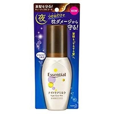 【花王】エッセンシャル ナイトケアミルク 100ml ※お取り寄せ商品